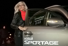 Night party KIA Sportage от «Регинас»